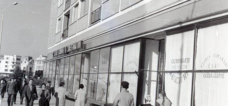 Latura sudică a Centrului Civic – 1963