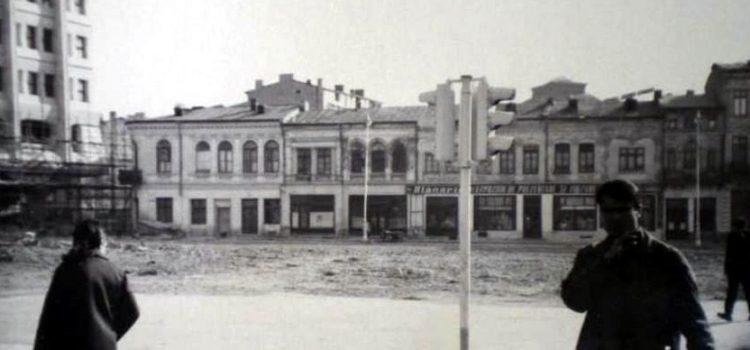 Centrul vechi sub asaltul buldozerelor – 1970