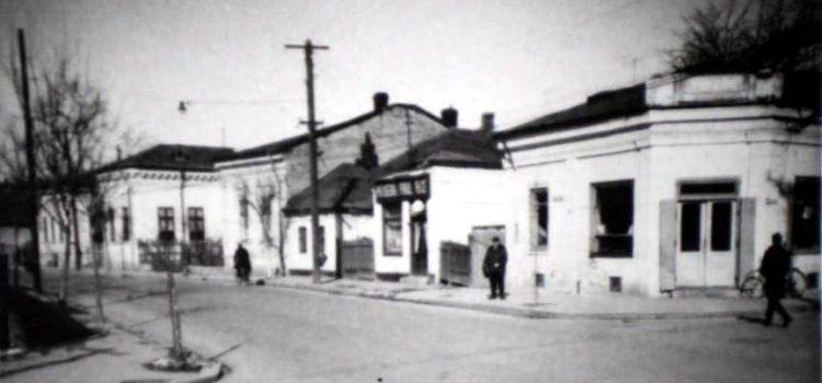 Strada Gh. Doja la intersecţia cu str. Transilvaniei în 1971