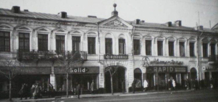 Zona 23 August – Vlad Ţepeş (Câinele Negru), 1971