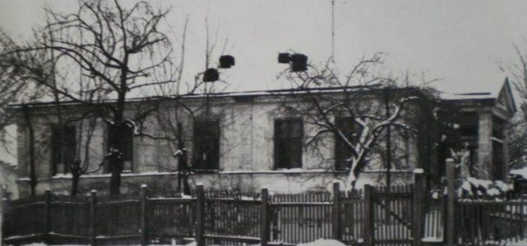 Casa Șișman – 1970