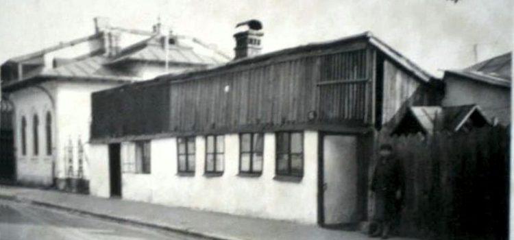 Strada Pușcași în 1970