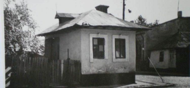 Strada Tudor Vladimirescu în 1970