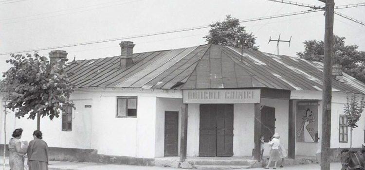 Zona Piaţa Muzicanţi – 1980