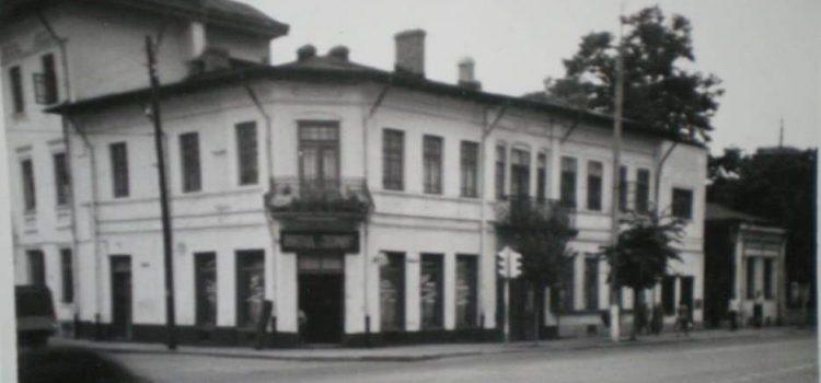 Casa Zaplan construită în 1860.