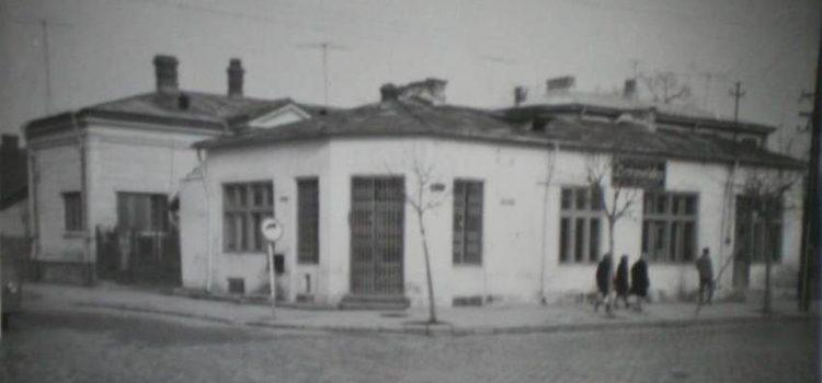 Strada Romana colt cu Oilor (actuala Gh. Doja)