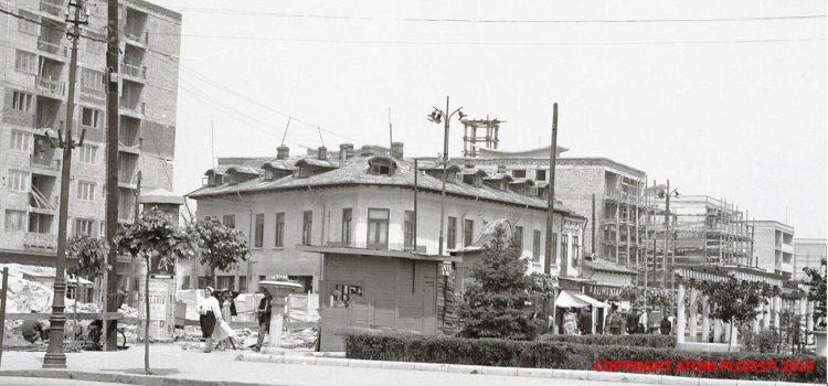 Zona Halelor Centrale – 1963