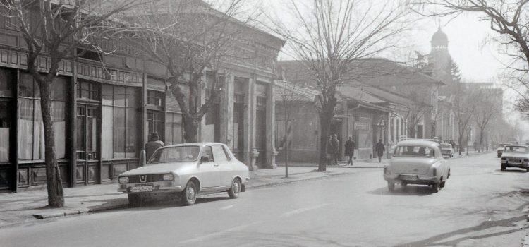 Pe Calea Câmpinii – foto 1981