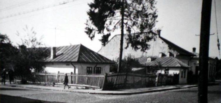 Strada Plăieșilor – 1971