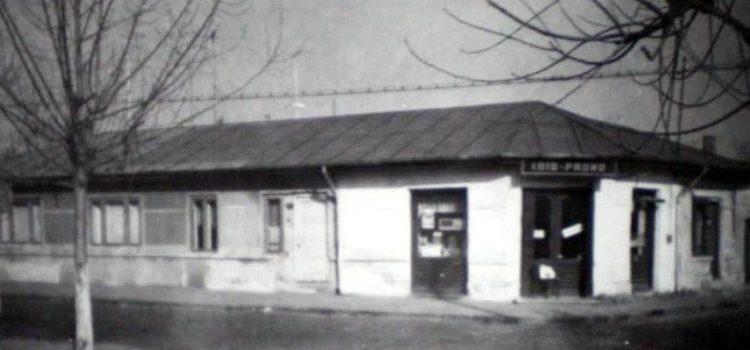 Strada Roșiori – foto 1970