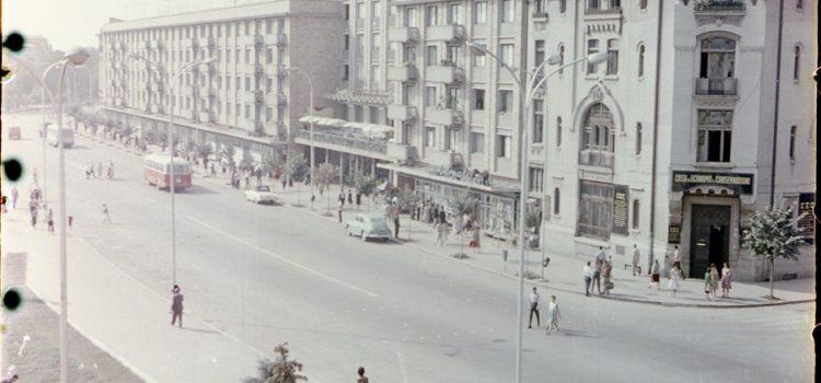 """Fosta Piață """"16 Februarie"""" – foto 1963"""