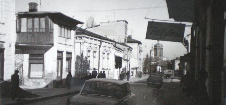 """Pe fosta strada Tîrgului (actual C. D. Gherea) – Foto """"Bel Ami"""""""