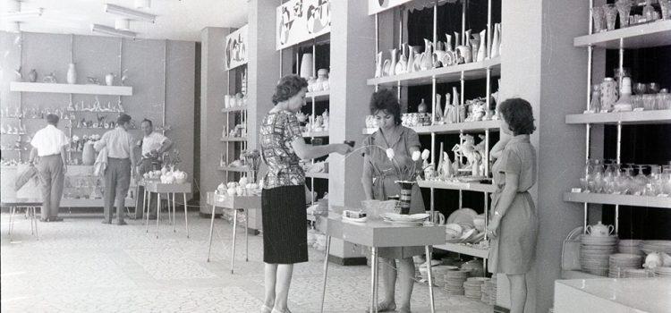 Magazin Menaj din zona Halelor Centrale – foto 1963