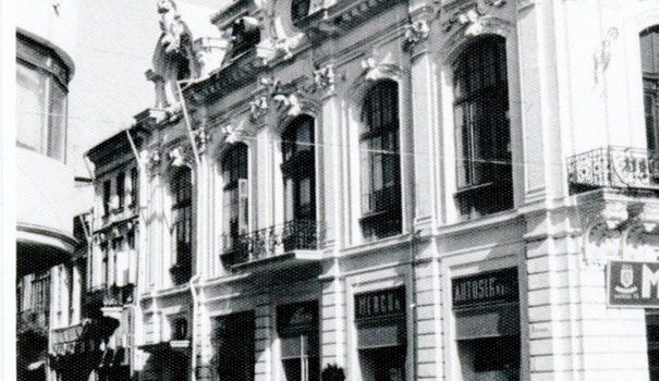 Fostul imobil al Băncii Centrale din Ploiești – foto 1967