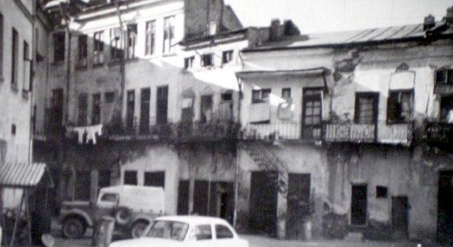 Curtea interioară a fostei Primării – foto 1971