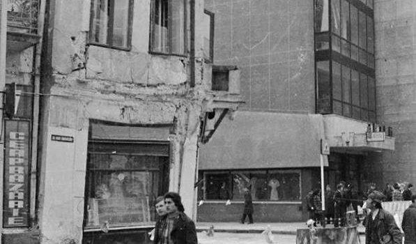 Strada Kogalniceanu – martie 1977