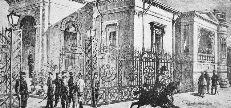 Vizita tarului Alexandru al II-lea in Ploiesti – 25 mai 1877