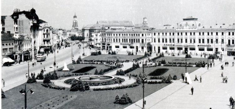 Centrul Civic – foto 1958