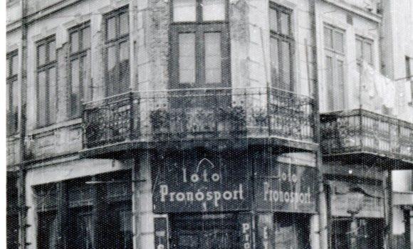 Imobil de la sfârșit de secol al XIX-lea – foto 1971