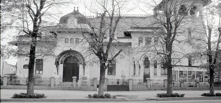 """Astăzi despre Casa """"Radu Stanian"""" / """"Nicolae Constantinescu – Bordeni"""" / """"Casa Căsătoriilor"""" – foto 1968"""