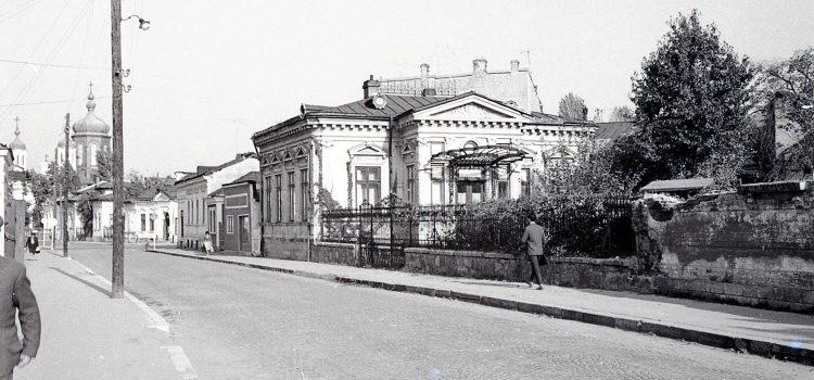 Pe strada Constantin Dobrogeanu Gherea (fostă Municipalității) – 1968