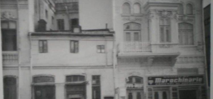 Strada Teatrului  – foto 1970