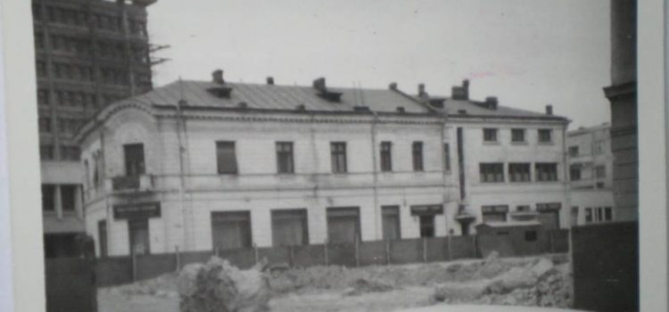 Restaurantul Prahova în 1970