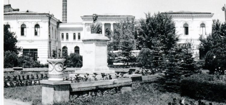 """""""Palatul Băilor Comunale"""" – foto 1951"""