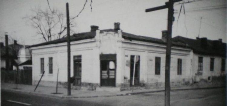 1971 – pe strada Gheorghe Doja