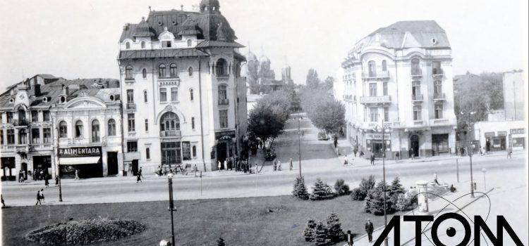 Centrul Civic – foto 1954