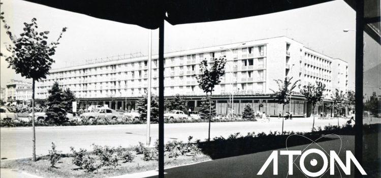 Centrul Civic – foto 1963