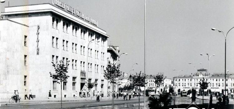 """Fosta """"Piață 16 Februarie"""" – foto 1963"""