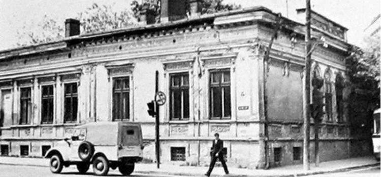 """Casa """"Zaharia Iosif-Dravăț"""" – sfârșitul anilor 1970"""