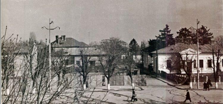 Intersecția străzilor Miciurin cu Anul 1848 – foto 1950
