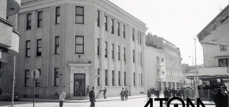 Strada Unirii – foto 1969