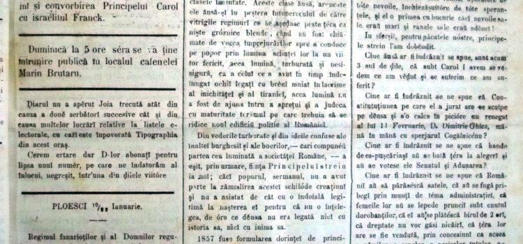 """""""Democratia"""", singurul ziar al orașului Ploiești la 1870."""