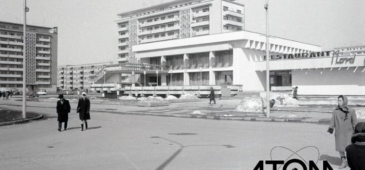"""Complexul Comercial nr. 3 Ploiești Nord"" – foto 1968"