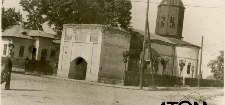 "Biserica ""Buna-Vestire"", foto 1944."