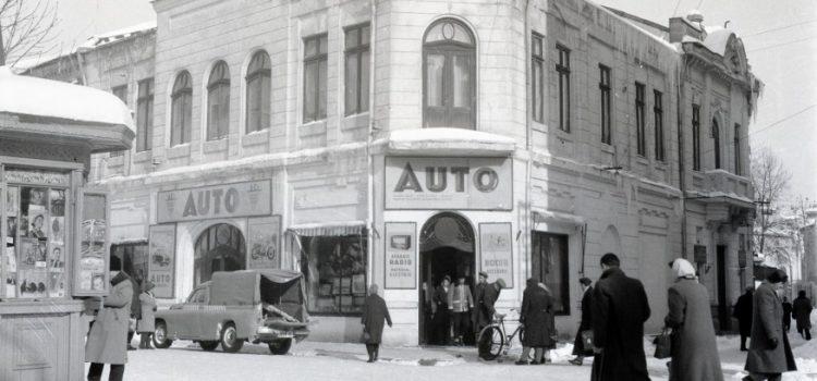 Fostul Palat al Camerei de Comerț si Industrie, foto 1967.