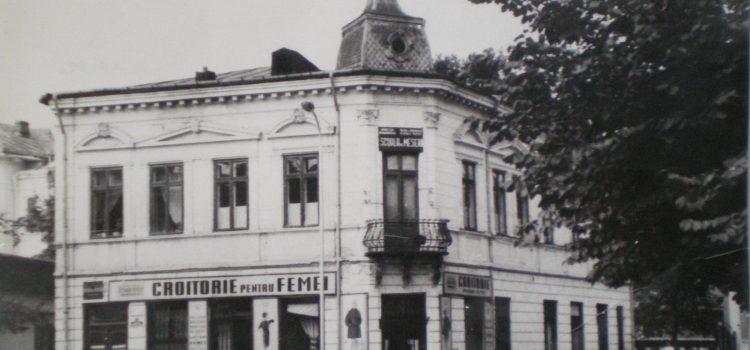 Casa lui Dobrică, sala Universel – foto 1970