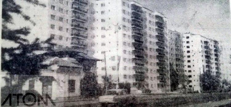 Bulevardul Republicii – foto 1976