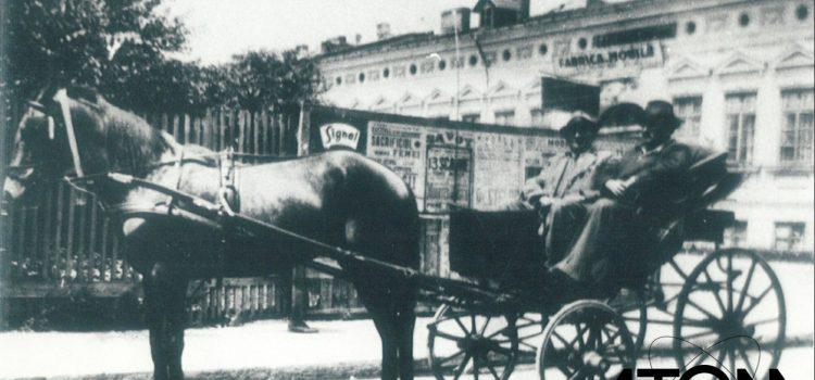 O fotografie din Ploieștiul vremurilor trecute – foto 1930
