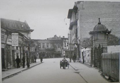 Pe fosta stradă Cojocari – foto 1944