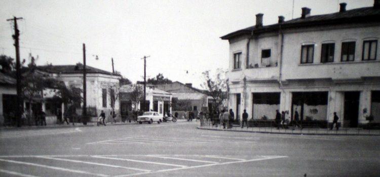 """""""LA MINUT"""" – foto 1971"""