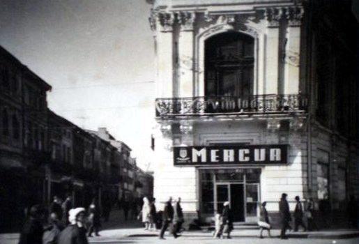 Magazinul Mercur – foto 1970