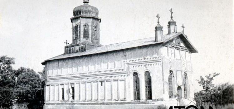 Biserica Domnească din Ploieşti – foto 1958