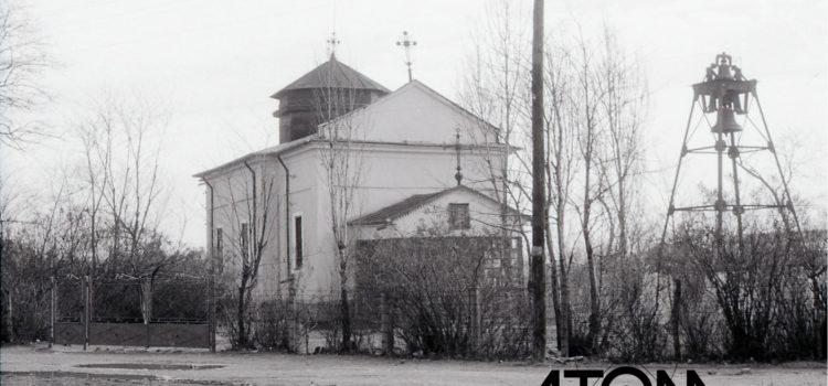 """Biserica """"Sfânta Filofteia"""" din cartierul Mimiu – foto 1970"""