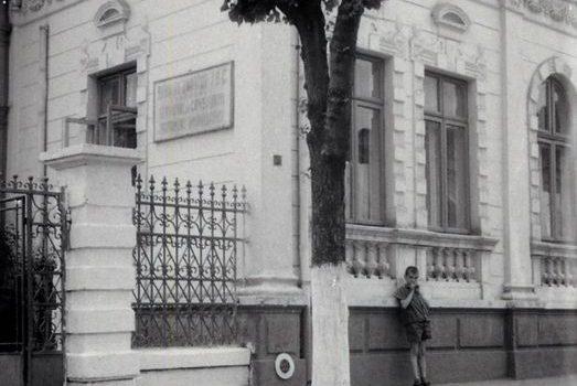"""""""Casa Ciorăneanu"""" – foto 1966"""