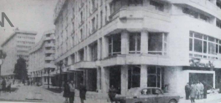 Magazinul Mercur – foto 1984