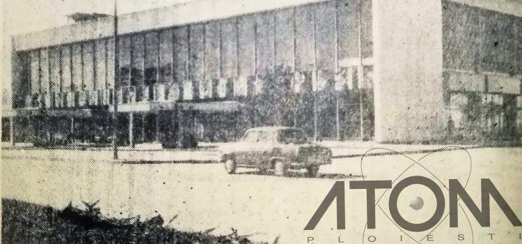 Magazinul Mare, Nord – foto 1966